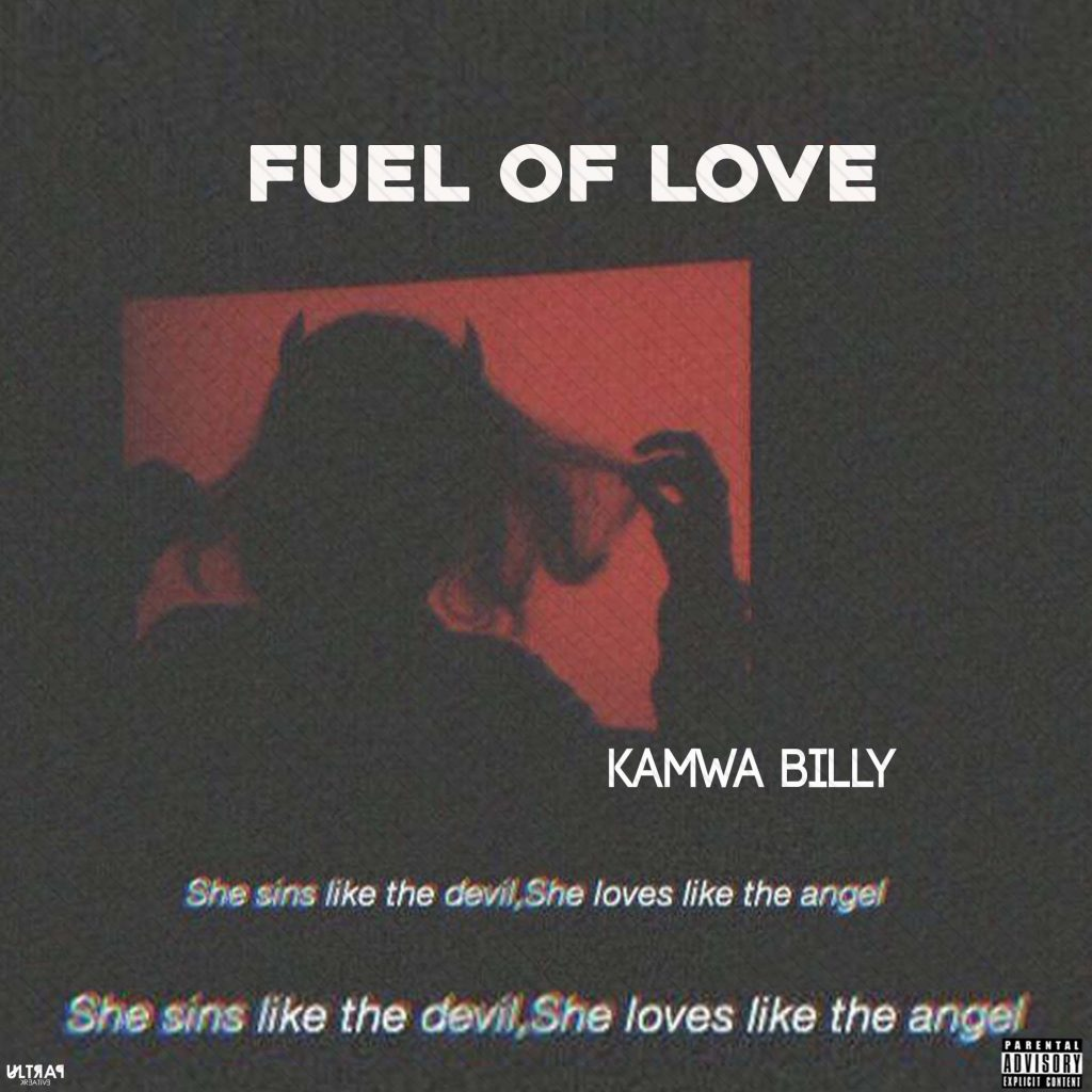 Kamwa Billy - Fuel Of Love